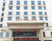 永州紫荊花酒店