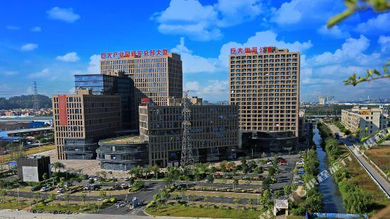 Juda International Apartment Huijiang Metro Station
