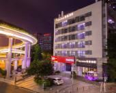 柏高酒店(廣州暨南大學店)