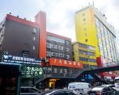 7天優品酒店(深圳東站布吉長龍地鐵站店)