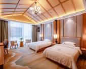 安順曌庭精品酒店