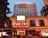防城港金鑽大酒店