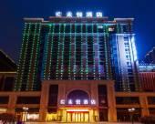 嘉興禾悅酒店