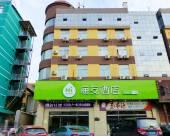 海友酒店(侯馬新田路店)