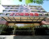 北方朗悅酒店(北京青年湖店)