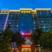 富都酒店(西安曲江大雁塔會展中心店)