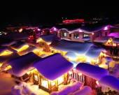 五常雪谷雪韻閣賓館