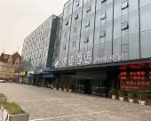 錦海酒店(鄭州高新區店)
