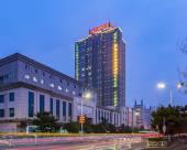 秦皇島錦江半島四季酒店