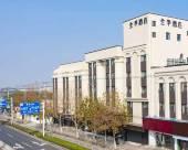 全季酒店(上海大學葉城路店)
