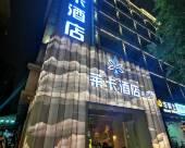 深圳萊卡酒店