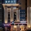 麗楓酒店(鎮江火車站萬達廣場店)