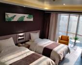容城蘆芽庭酒店
