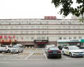 如家酒店·neo(臨沂河東區政府店)