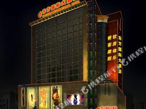 襄陽谷城東方國際大酒店