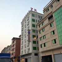 7天連鎖酒店(佛山黃岐五金材料城店)酒店預訂