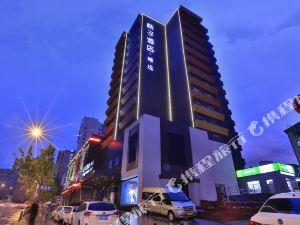 桔子酒店·精選(大連希望廣場店)