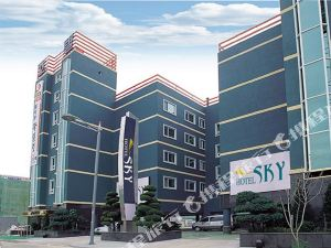 仁川天空機場酒店(HOTEL SKY INCHEON AIRPORT)