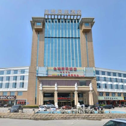 Jinming International Hotel