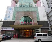 安溪華僑大酒店