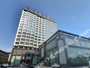永州紅太陽大酒店