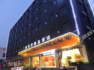 悅思精品酒店(晉江機場店)
