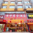 孝感帝華商務酒店