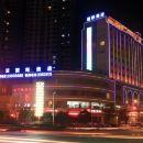 咸陽湖濱國際酒店