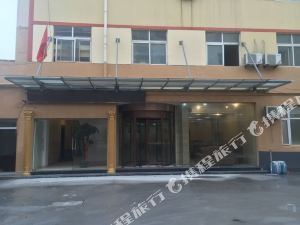 泗洪同慶樓商務賓館