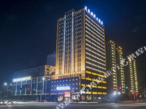 湘陰芙蓉國際大酒店
