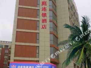 蕪湖東潤連鎖酒店