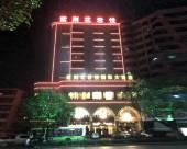 十堰紫荊花君悅國際大酒店