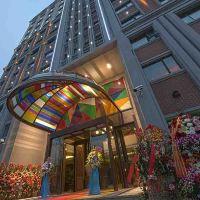美豪麗致酒店(上海國際旅遊度假區川沙店)酒店預訂