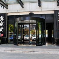 上海柏陽君亭酒店酒店預訂