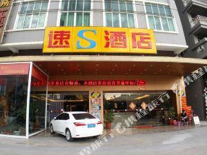 南安水頭速S酒店