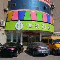 海友酒店(上海洞涇歡樂谷店)酒店預訂
