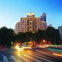 上海衡山賓館酒店預訂