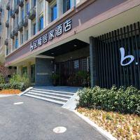 寶隆居家酒店(上海虹橋樞紐國家會展中心店)酒店預訂