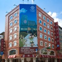 台北香都大飯店酒店預訂