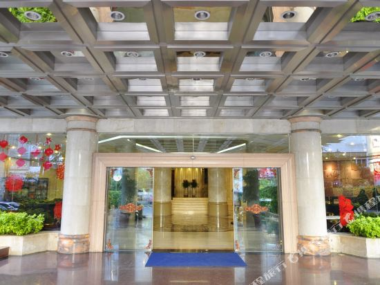 Yintian Hotel (Kunming People's Bank Financial Technology Training Center)