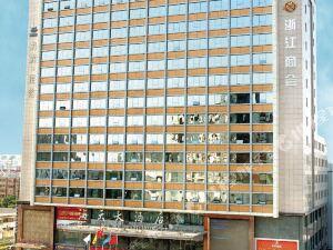 寧夏海天大酒店