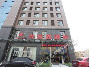 廣漢美客思酒店