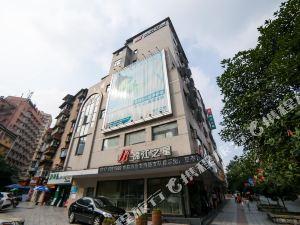 錦江之星(宜昌步行街店)