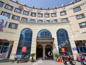 麗水羅密甌酒店