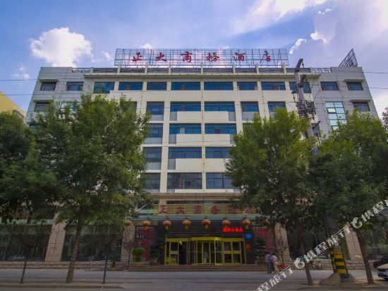 Zhengda Business Hotel