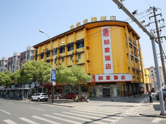 Home Inn (Suzhou New District Heshan Road)
