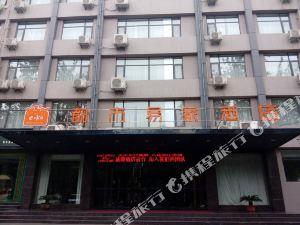 都市易家連鎖酒店(焦作萬方橋店)(原世紀星連鎖焦作店)
