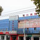 天門西江賓館