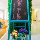 鄭州琴台精品酒店