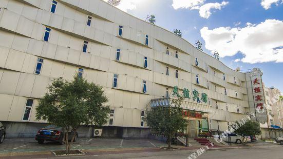 Tianzhi Hotel